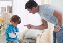 تصویر از اشتباهات والدین در تربیت بچه ها را شناخته و رفع کنید