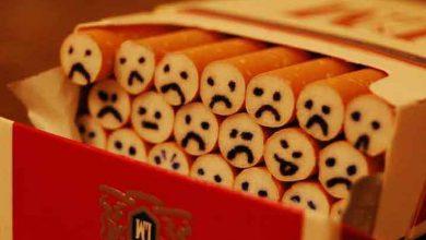 موانع ترک سیگار
