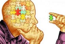 خودشناسی چیست