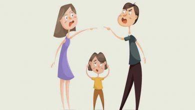 راه حل رفع دعواهای خانوادگی