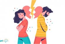 انواع طلاق در روانشناسی