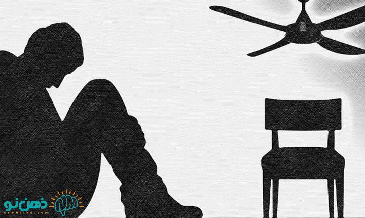 علل خودکشی در ایران چیست