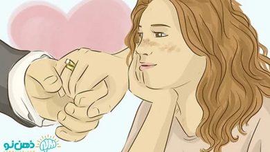 ترغیب پسر به ازدواج