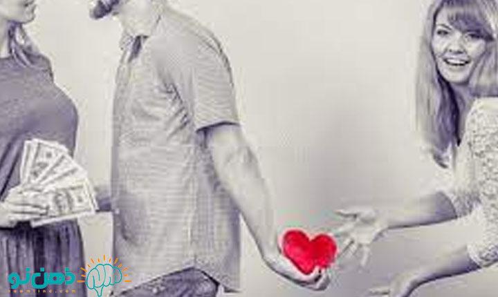 عاشق دیگری شدن بعد از ازدواج
