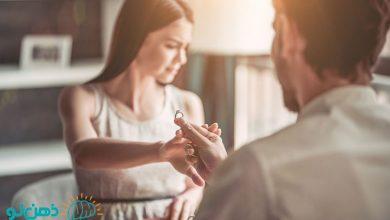 ترس از ازدواج آیا یک بیماری است؟
