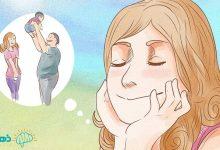 چطور شوهر پیدا کنیم ؟
