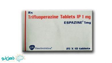قرص تری فلوپرازین چه کاربردی دارد؟