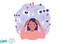 عوارض استرس و فشار روانی بر بدن و ذهن
