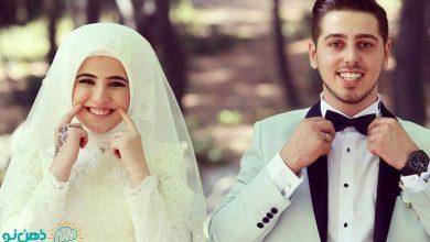 دوستی به قصد ازدواج