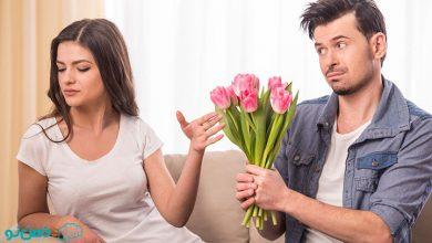 معذرت خواهی از همسر به شیوه ای مناسب