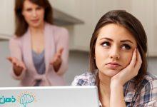 استقلال طلبی در نوجوان در روانشناسی